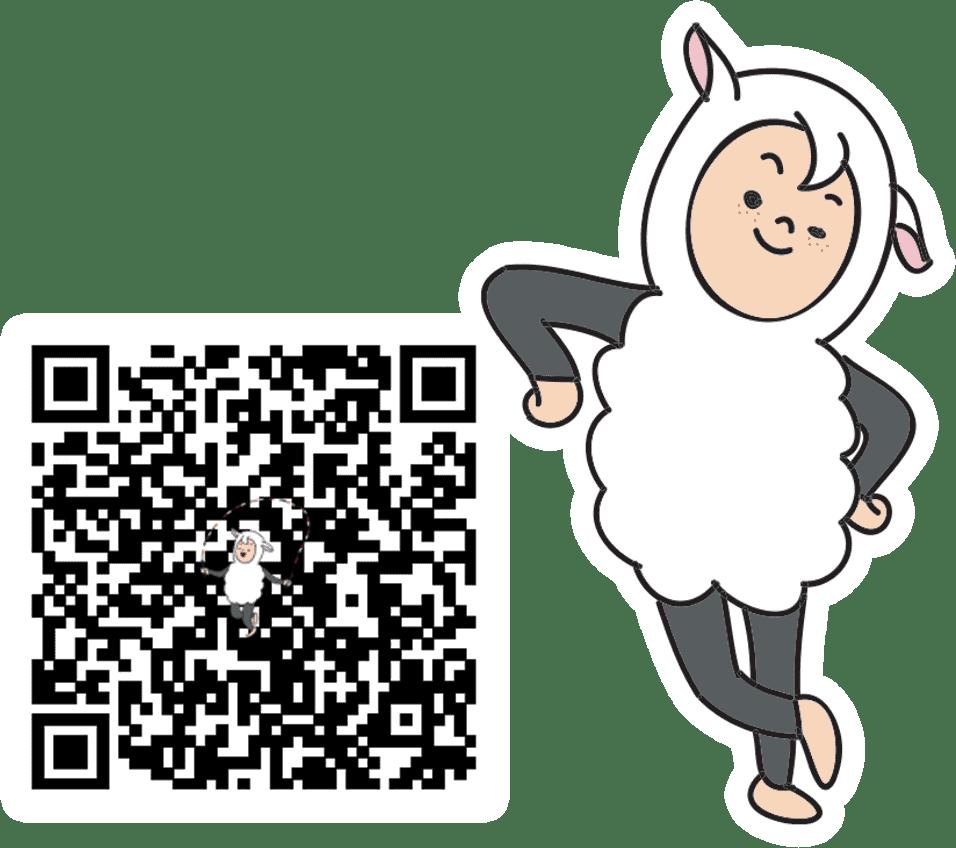下載貼圖 繩飛羊吉祥物 花式跳繩 Rope Skipping 繩飛揚 VSHK