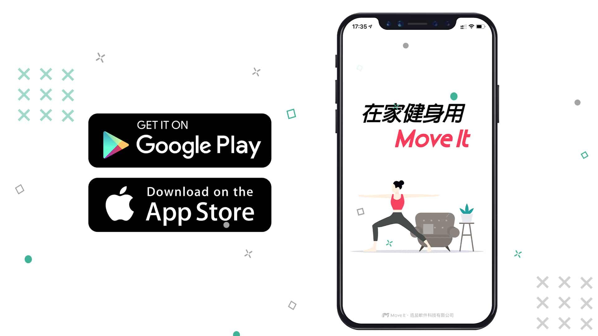 下載App智能跳繩-無繩跳繩-跳繩減肥-飛揚商店-花式跳繩-跳繩買-繩飛揚VSHK
