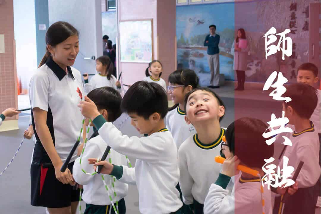 師生共融-跳繩隊-課外活動-興趣課程-學校跳繩課程-花式跳繩-ropeskipping-繩飛揚-vshk