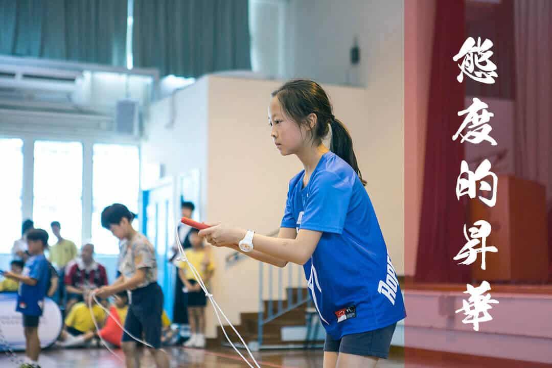 態度的昇華-跳繩比賽跳繩表演-校隊訓練課程-學校跳繩課程-花式跳繩-ropeskipping-繩飛揚-vshk