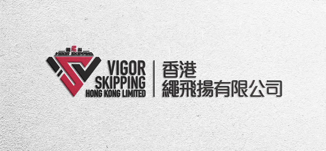 繩飛揚 飛揚歷程 花式跳繩 Rope Skipping 繩飛揚 VSHK